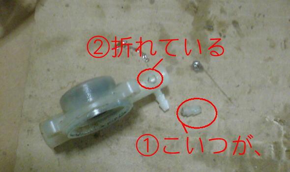oilponp.jpg